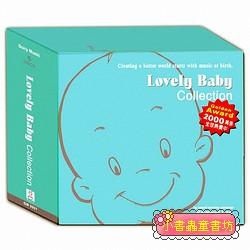 寶寶的異想世界Ⅰ (Lovely Baby) 5合1