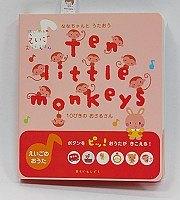 〞兒歌〞音效遊戲書:英文 10 little monkeys(可愛寶寶版)