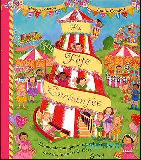 花仙子豪華立體劇場遊戲書6:My Fairy Funfair