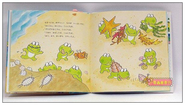 內頁放大:10隻青蛙去海邊(日文版,附中文翻譯)