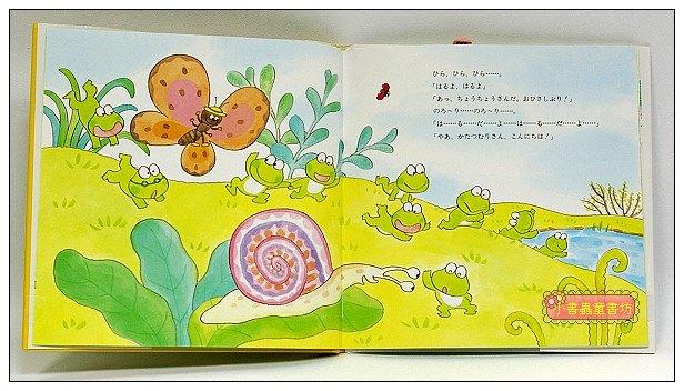 內頁放大:10隻青蛙過春天(日文) (附中文翻譯)