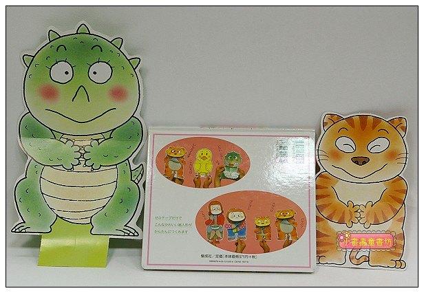 內頁放大:會動的娃娃(美勞DIY):生活教育遊戲書13