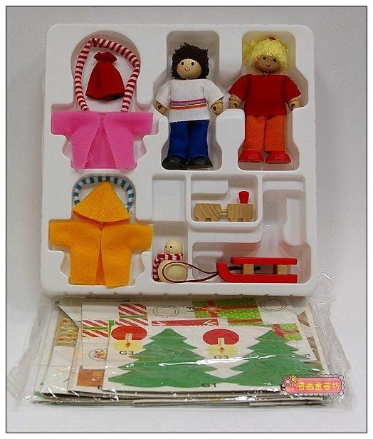 內頁放大:娃娃屋:冬季遊戲組(絕版商品)