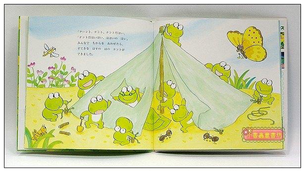 內頁放大:10隻青蛙去露營