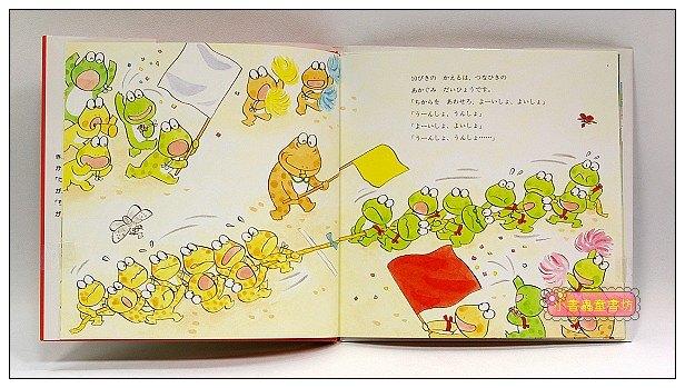 內頁放大:10隻青蛙運動會(日文版,附中文翻譯)