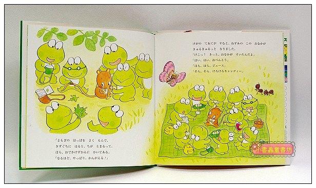 內頁放大:10隻青蛙去遠足(日文版,附中文翻譯)