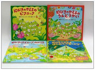 10隻青蛙 4合1 第二輯(日文版,附中文翻譯)