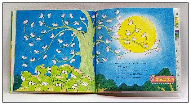 內頁放大:10隻青蛙的禮物(日文版,附中文翻譯)