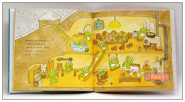 內頁放大:10隻青蛙過冬天(日文版,附中文翻譯)