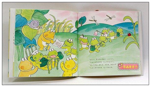 內頁放大:10隻青蛙生病了(日文版,附中文翻譯)
