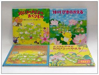 10隻青蛙 4合1 第三輯(日文版,附中文翻譯)