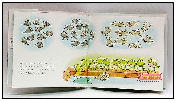 內頁放大:10隻青蛙(日文版,附中文翻譯)