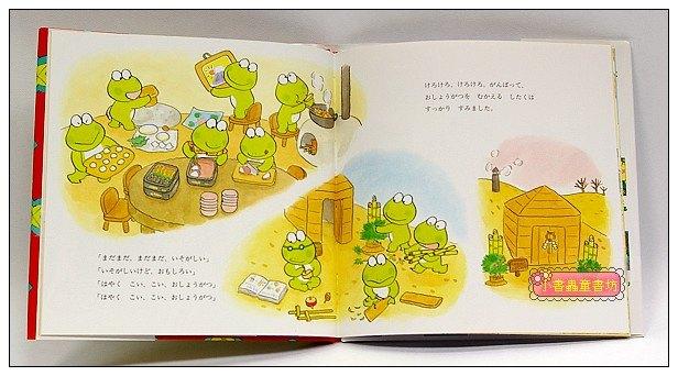 內頁放大:10隻青蛙過新年(日文版,附中文翻譯)(新年繪本)