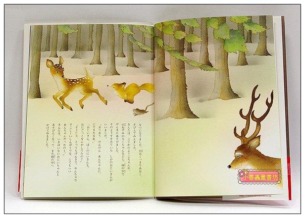 內頁放大:小狐狸金金:井本蓉子繪本(日文版,附中文翻譯)