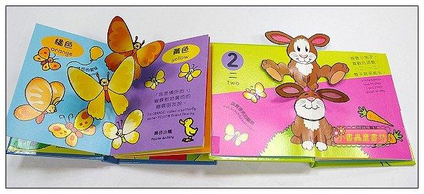 內頁放大:立體動動書 Happy Time(79折)