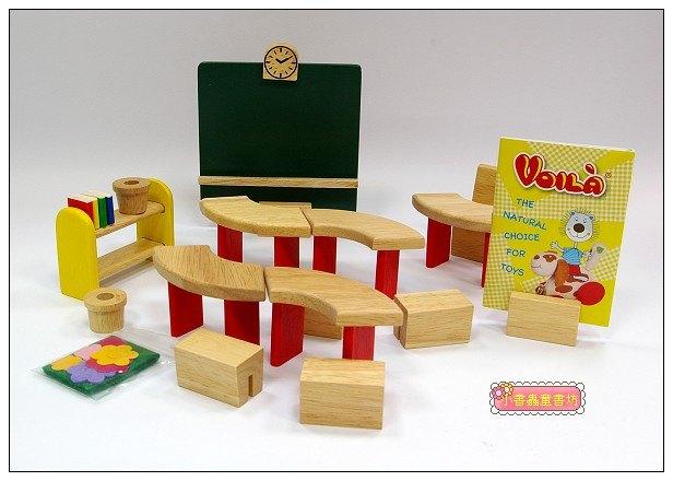 內頁放大:娃娃屋配件:教室組S541C(絕版商品)