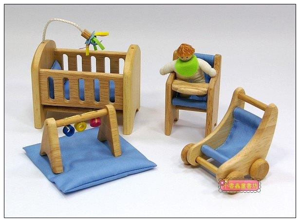 內頁放大:娃娃屋配件:嬰兒床組 S543C(絕版商品)