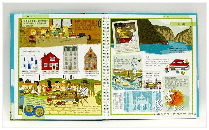內頁放大:環遊世界地圖書 (79折)