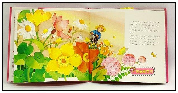 內頁放大:玫瑰色的森林(春):永田萌繪本(日文) (附中文翻譯)