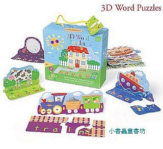 幼兒學習大拼圖:3D字母拼圖(特價7折)