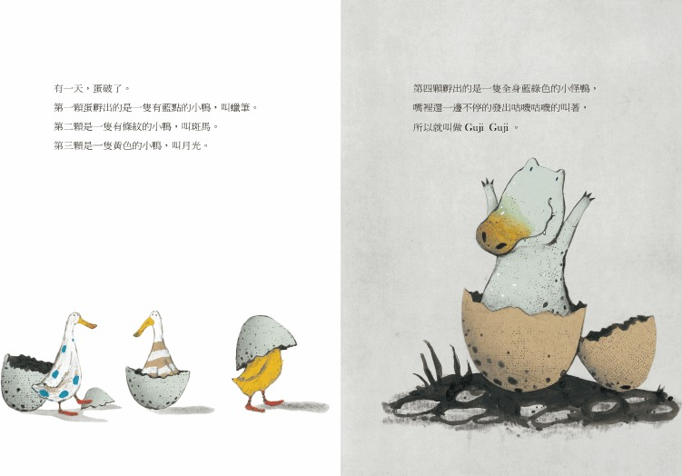 內頁放大:Guji-Guji(79折)