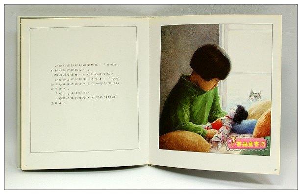 內頁放大:情緒繪本6-1:艾莉森的家(震驚、失落、生氣、喜悅)(79折)