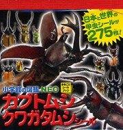 日本貼紙本:甲蟲(現貨數量:2)出清特價