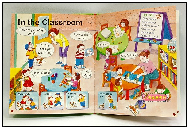 內頁放大:Conversation Book for Children我的一天(精裝書+兩片CD)