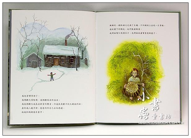 內頁放大:籃月 (79折)