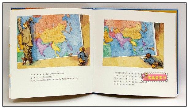 內頁放大:我如何認識世界 (79折)