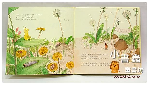 內頁放大:小蟲蟲的金牌夢 (75折)