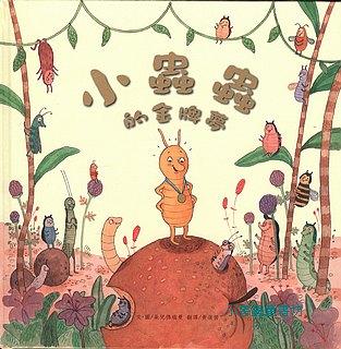 小蟲蟲的金牌夢 (75折)