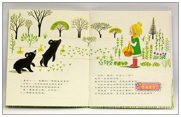 內頁放大:遇見春天 (79折)