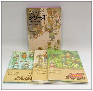 14隻老鼠套裝3合1-D (加贈書盒) (日文版,附中文翻譯)