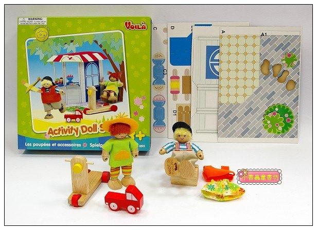 內頁放大:娃娃屋角色扮演:夏季遊戲組(絕版商品)