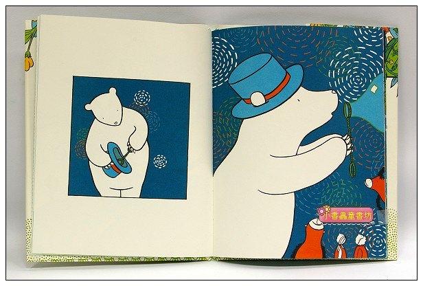 內頁放大:Wonder Bear