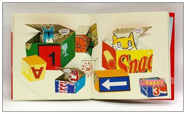 內頁放大:There are cats in this book(平裝本)