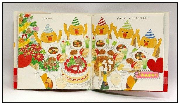 內頁放大:小雞過聖誕(日文版,附中文翻譯)(工藤紀子)