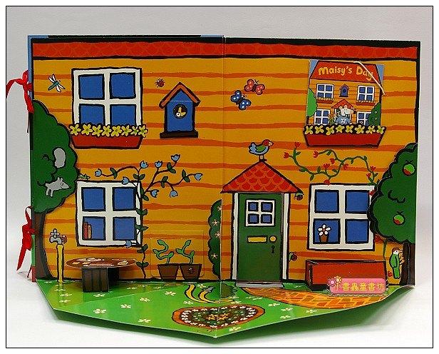 內頁放大:小鼠波波角色扮演立體遊戲書:Maisy's house and garden(波波的花園新家)85折