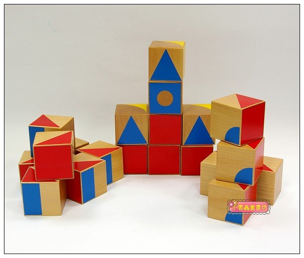 內頁放大:創意幾何積木(絕版品)現貨數量:1