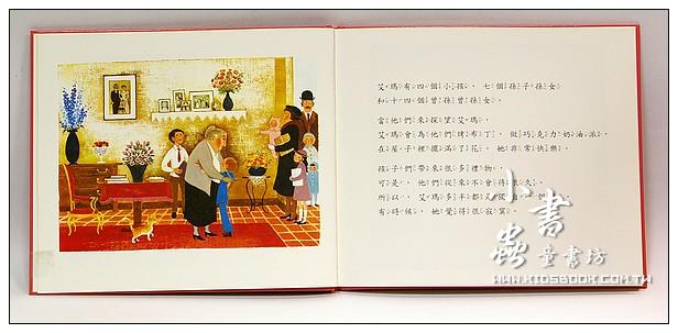 內頁放大:生命力量繪本1-5:艾瑪畫畫(79折)(女性力量繪本)