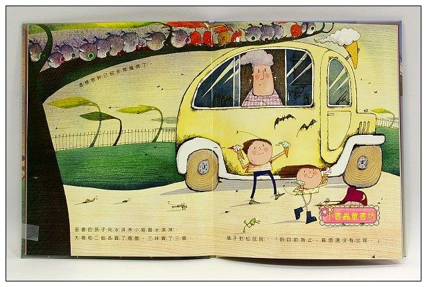 內頁放大:巫婆的孩子(79折)(幽默繪本展)
