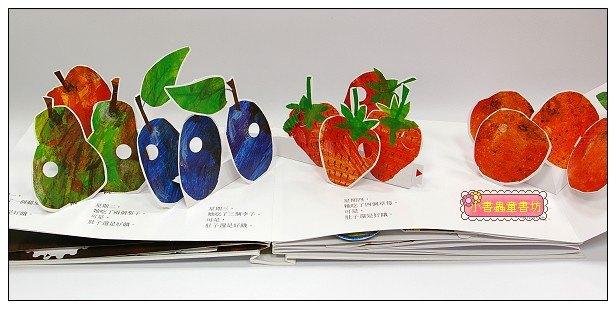 內頁放大:好餓的毛毛蟲(45週年紀念版立體書) (79折)