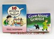 晚安,大猩猩(Good Night, Gorilla)晚安繪本 2合1