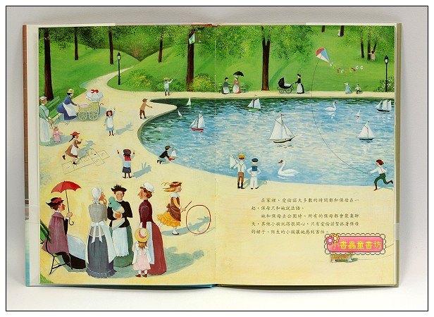 內頁放大:最美麗的第一夫人(85折)