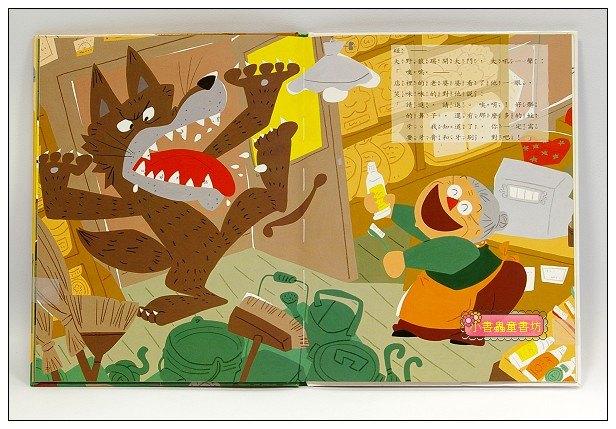 內頁放大:森林裡最恐怖的是誰? (79 折)