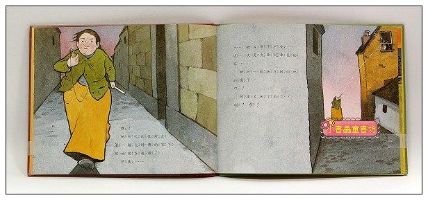 內頁放大:敲門人瑪麗.史密斯  (79折)