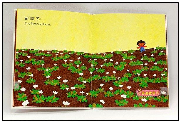 內頁放大:春天來了(中英雙語):五味太郎繪本(79折)