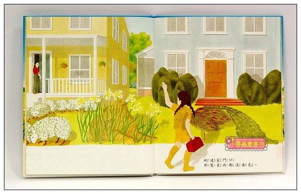 內頁放大:上學途中(85折)