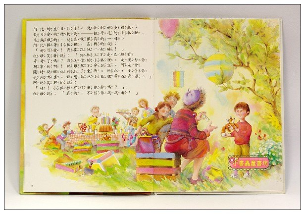 內頁放大:阿比的小狐狸(85折)